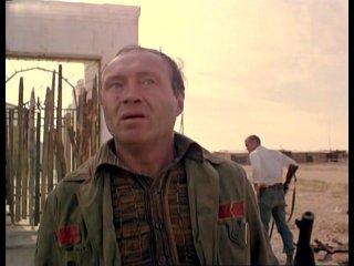 Псы (1989) СССР