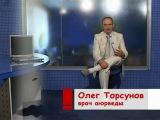 Торсунов О.Г. 2011. Омск.